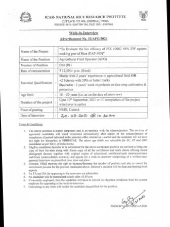 Agriculture jobs for 10th pass